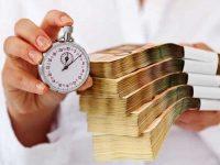Порядок взыскания задолженности с заёмщика