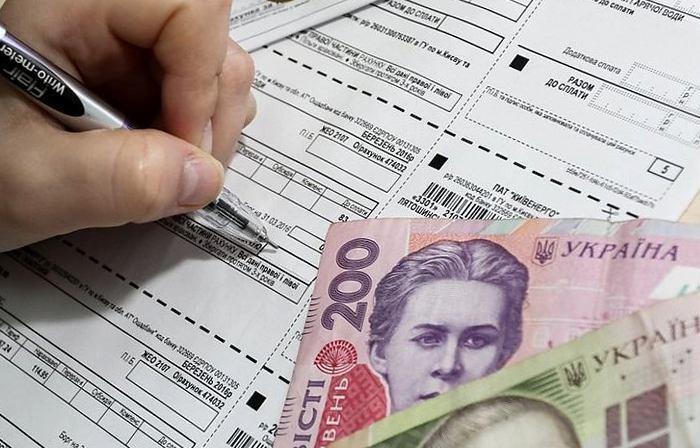 fdlx.com Субсидия на отопительный сезон 2021-2022: кому назначат автоматически, а кого лишат права