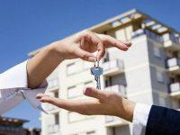Кредит на квартиру. Іпотека на житло в банках України 2020: процентна ставка і умови ??