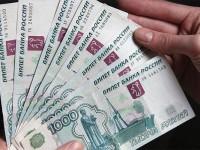 Самая низкая отметка стоимости рубля за последние полгода
