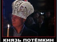Светнаш! Или как Путин свет в Крыму зажигал