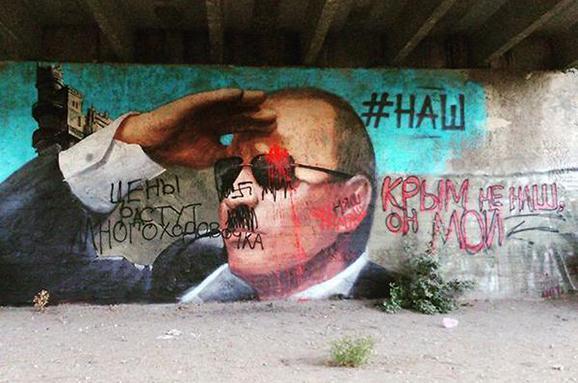 В Ялте немного «подправили» образ Путина