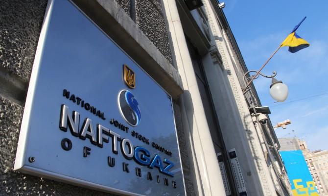 Газпром намерен отсудить у Нафтогаза почти 30 млрд долларов