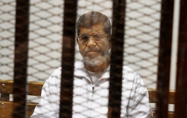 Бывшый президент Египта Мурси приговорен к пожизненному заключению