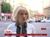 Российские пропагандисты для дискредитации телеканала 1+1 сняли фейковый видеосюжет