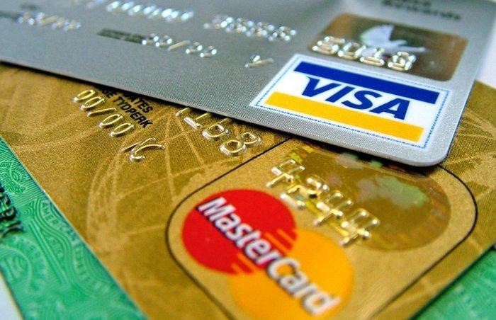 Особенности и разновидность банковских карт