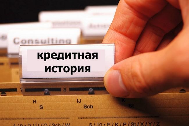 Деньги в долг у частного лица контакты и номера телефонов томск