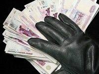 Удалённое трудоустройство: как не стать жертвой мошенничества?