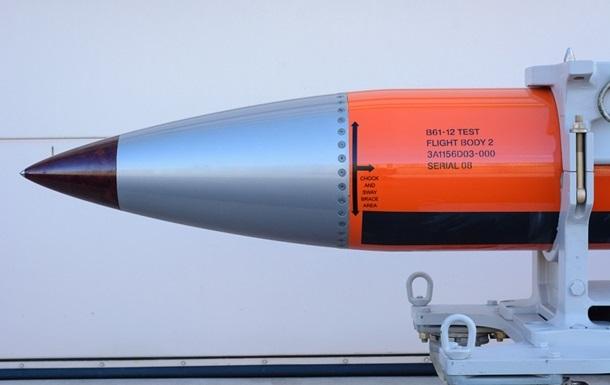В США рассекретили численность своего и российского ядерного вооружения