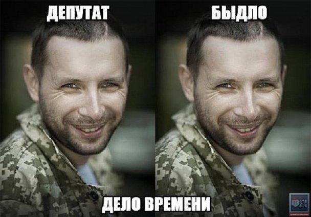 Нардеп Парасюк стал героем фотожаб