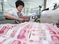 МВФ предлагает Китаю отказаться от контроля курса национальной валюты