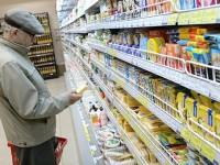 Новый виток инфляции в России