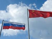 Проблемы взаимоотношений Китая и России