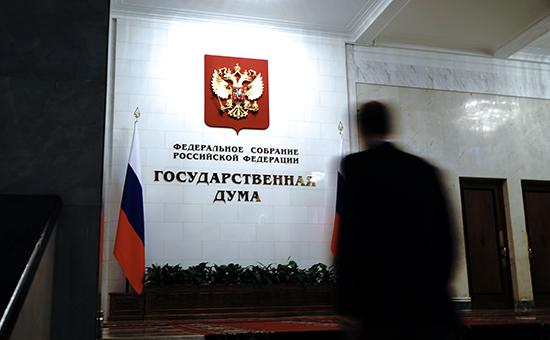Россия ужесточит штрафы за налоговые нарушения