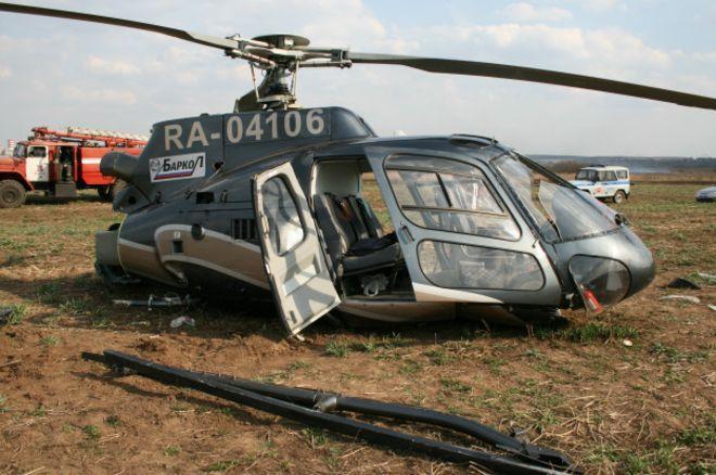 Погода в РФ: самолетопад усиливается вертолетопадом - упал вертолет МВД