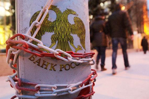 Центробанк России начал скупать валюту на внутреннем рынке