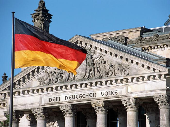 Германия завершила процедуру ратификации  соглашения об ассоциации ЕС и Украины