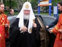 Русская православная церковь хочет купить «Эргобанк»
