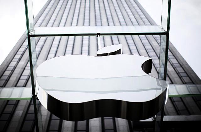 В Ирландии эвакуировали штаб-квартиру Apple из-за сообщения о бомбе