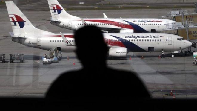 Malaysia Airlines объявила о банкротстве