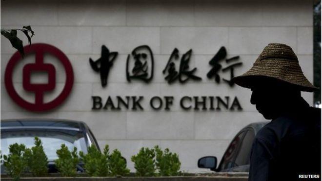 Правительство Италии подает в суд на The Bank of China
