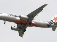 Гонконг отвергает предложение Jetstar об организации совместного предприятия по авиаперевозкам