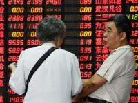 Результаты фондовых торгов на Азиатском рынке