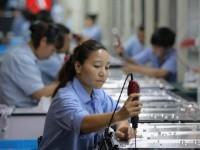 Тенденции роста китайской экономики