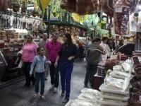 Инфляция в Бразилии достигла своего 12-летнего максимума