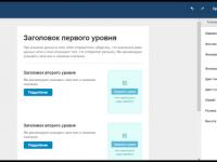 Новые возможности еmail маркетинга с SendPulse