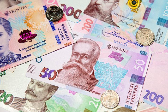 С августа 2020 года в Украине можно снять наличные в кассах супермаркетов,  АЗС, кафе и аптек: как обналичить гривны с карты ⭐ Бизнес-портал fdlx.com