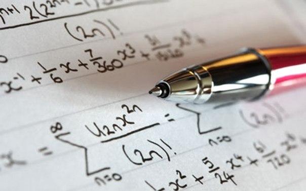 Математика с посторонней помощью