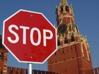 США: Санкции против РФ будут действовать до прекращения оккупации Украины