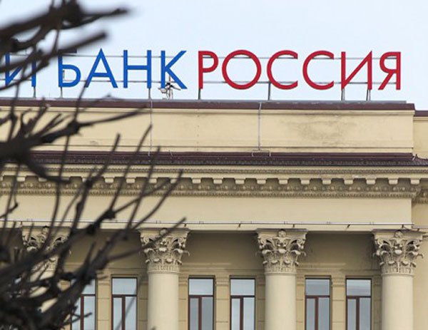 США заморозили активы российских банков, принадлежащих друзьям Путина