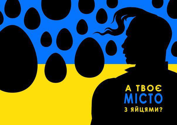 «Запорожье - город с яйцами» - запорожцы отпраздновали годовщину «яичного воскресенья»
