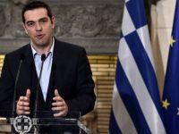 Премьер Ципрас: Пророчество Кассандры не оправдалось, Греция выходит из кризиса