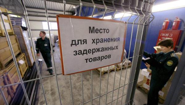 Россия переходит на новый уровень: за ввоз санкционных продуктов предлагают сажать