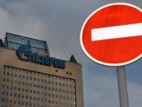ЕС официально обвинил «Газпром» в монополизме
