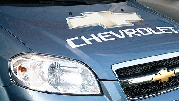 За уход с рынка Chevrolet оштрафовали на 8 млн евро