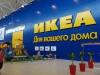 IKEA пригрозила лишить Россию многомиллиардных инвестиций