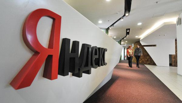 «Яндекс» договорился о партнерстве с исландским метапоисковиком Dohop