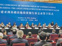 Россия может стать одним из государств-учредителей китайского конкурента МВФ