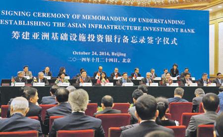 Россия может стать из государств-учредителей китайского конкурента МВФ