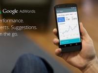Бизнес-идея: создание и настройка рекламы AdWords от Google
