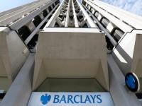Банк Великобритании понес убытки в виде штрафа в размере более 60 млн долларов