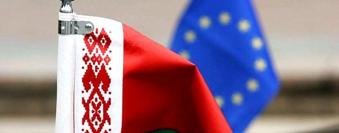 Евросоюз ликвидирует часть санкций, наложенных на Белоруссию