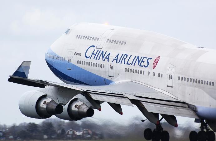 Boeing заключил сделку с Китаем на 38 миллиардов долларов