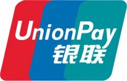Для российских карт будет использоваться китайская платежная система China UnionPay