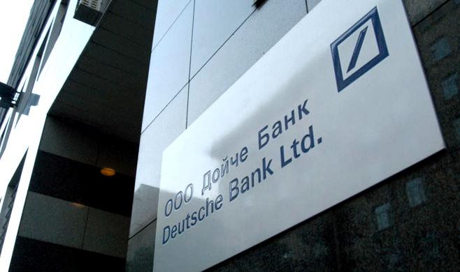 Deutsche Bank обвиняют в пособничестве отмыванию денег в России