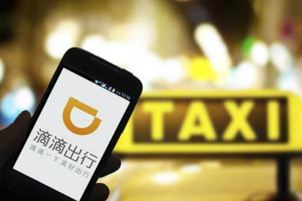 Apple инвестирует в китайский сервис заказа такси Didi Chuxing